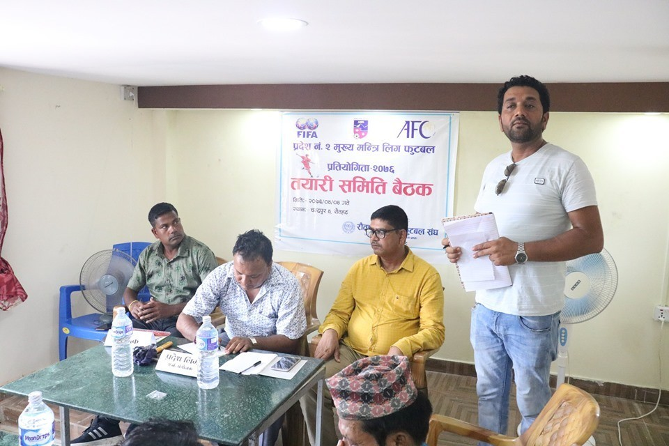 Province 2 CM League Preparation Committee Meeting Held In Chandrapur