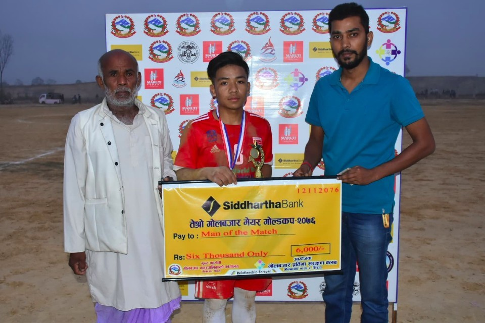 Siraha: Church Boys United Enters FINAL Of 3rd Gol Bazar Mayor Gold Cup