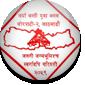 Naya Basti Yuwa Club