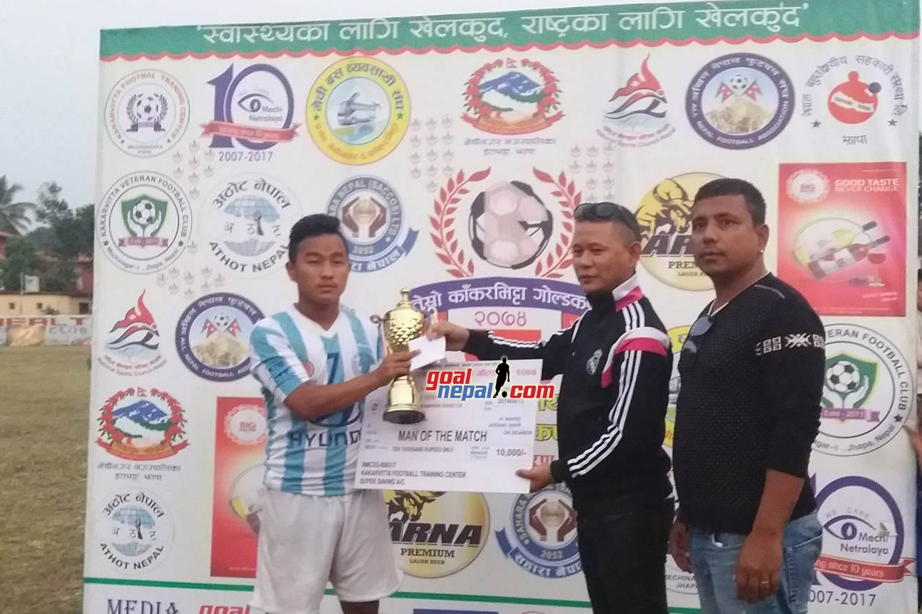 Mechi Netralaya 3rd Kakarvitta Gold Cup: MMC Enters Final Beating Kakarvitta