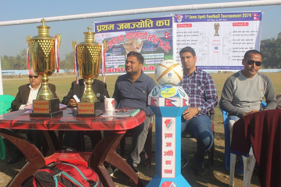 Rupandehi: 1st Jana Jyoti Football Tournament From Mangsir 29