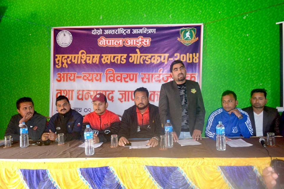 Kailali: Far West XI Sports Club To Organize First Ever Women's Gold Cup; Winners To Get Rs 5 Lakh