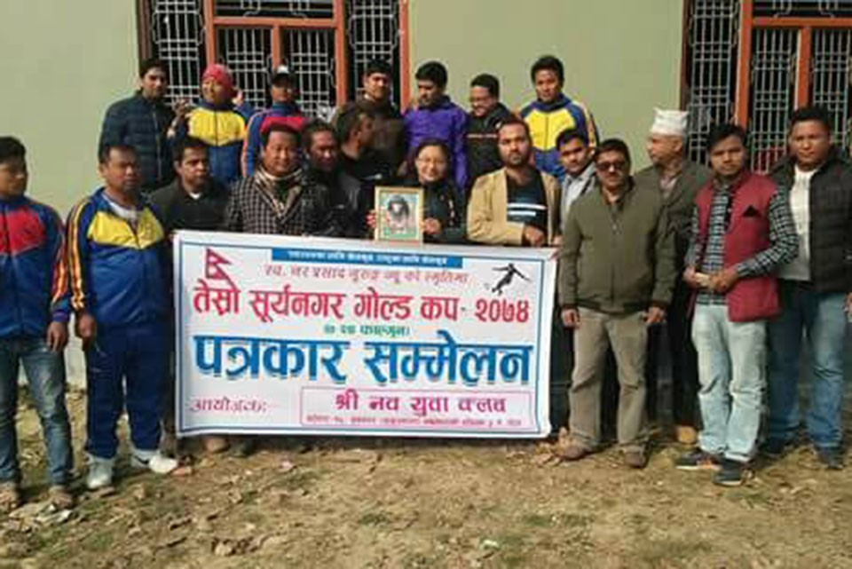 Nawalparasi: 3rd Suryanagar Gold Cup From Falgun 7; Winners To Get Rs 2 Lakh