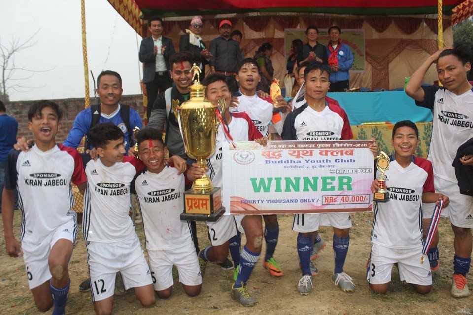 Morang: Ward Number One Wins Title Of Pathari Sanischare City Cup