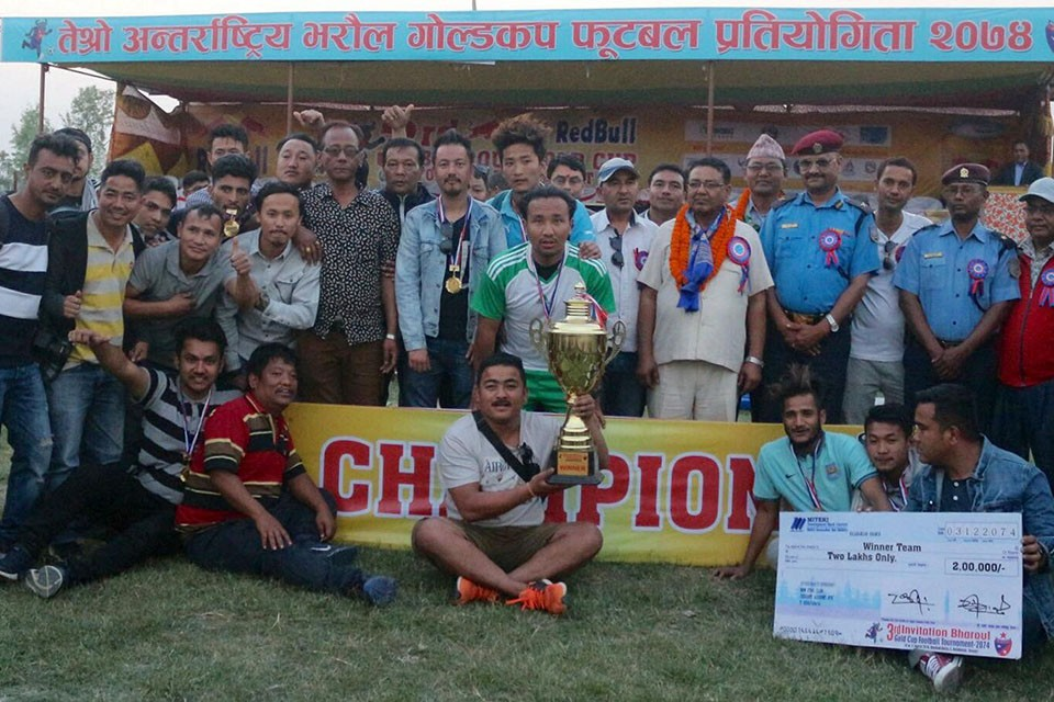 Sunsari: Red Horse FC Ilam Wins Title Of 3rd Bharaul Gold Cup