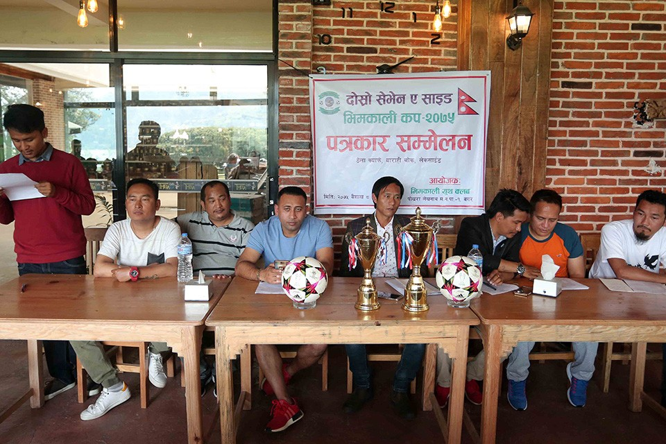 Kaski: 2nd Bhimkali Cup 7 A-Side Tournament From Baisakh 16