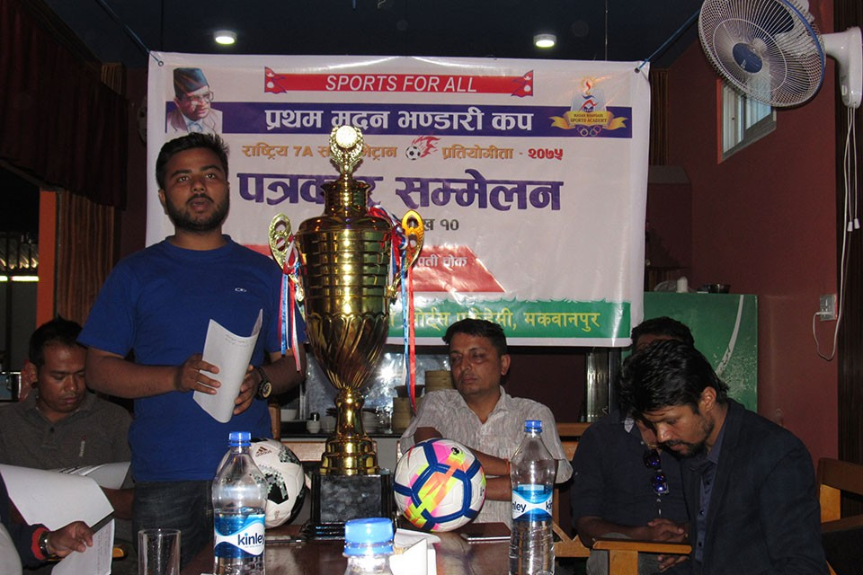 Makwanpur: Madan Bhandari Sports Academy Organizing Veterans Football From Baisakh 13