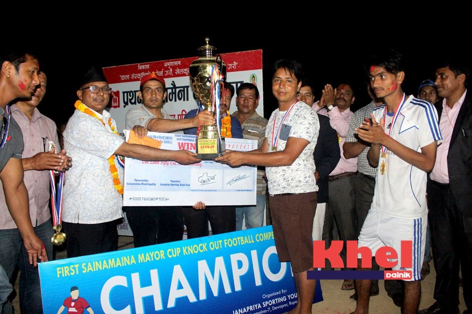 Rupandehi: Bhairav FC Nawalparasi Wins Title Of 1st Sainamaina Mayor Cup
