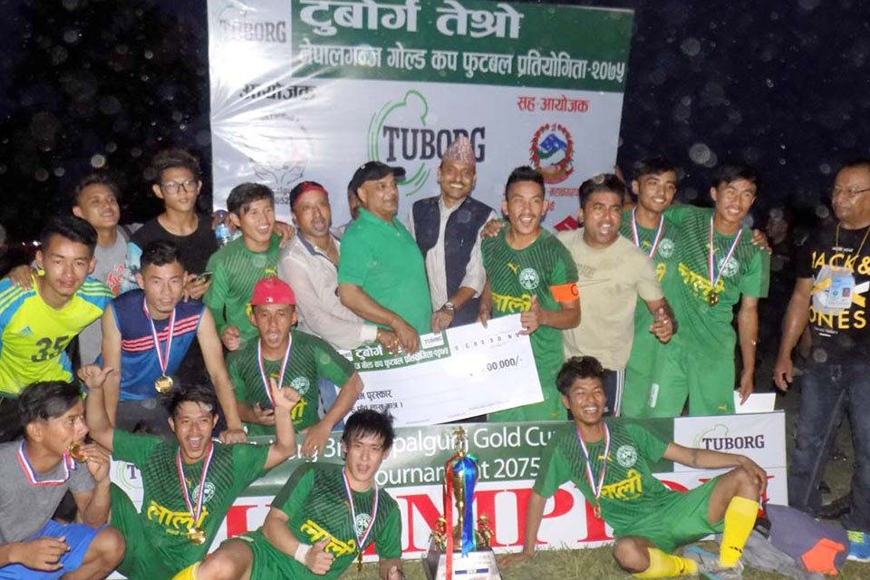 Banke: Rupandehi XI Wins The Title Of Tuborg 3rd Nepalgunj Gold Cup
