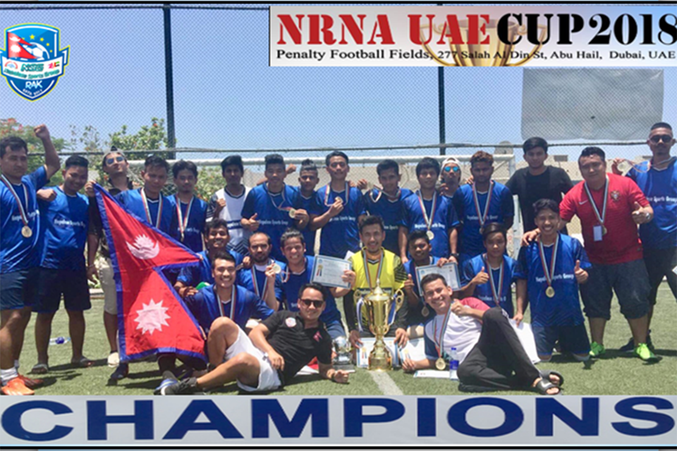 UAE: Nepal Sports Club RAK Wins Title Of NRNA Cup