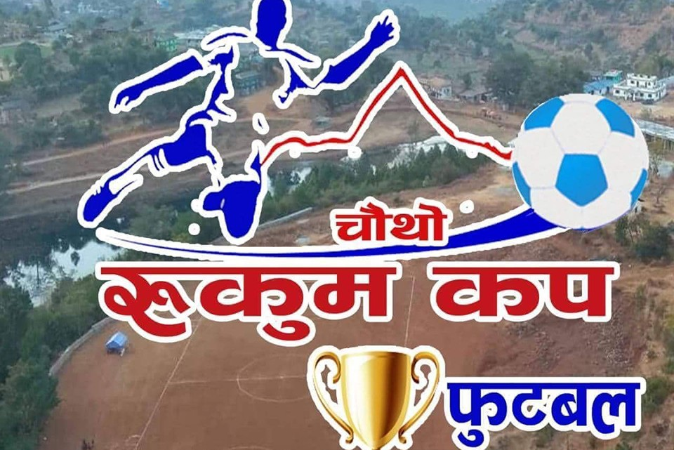 4th Rukum Cup Knockout Championship From Ashoj 10