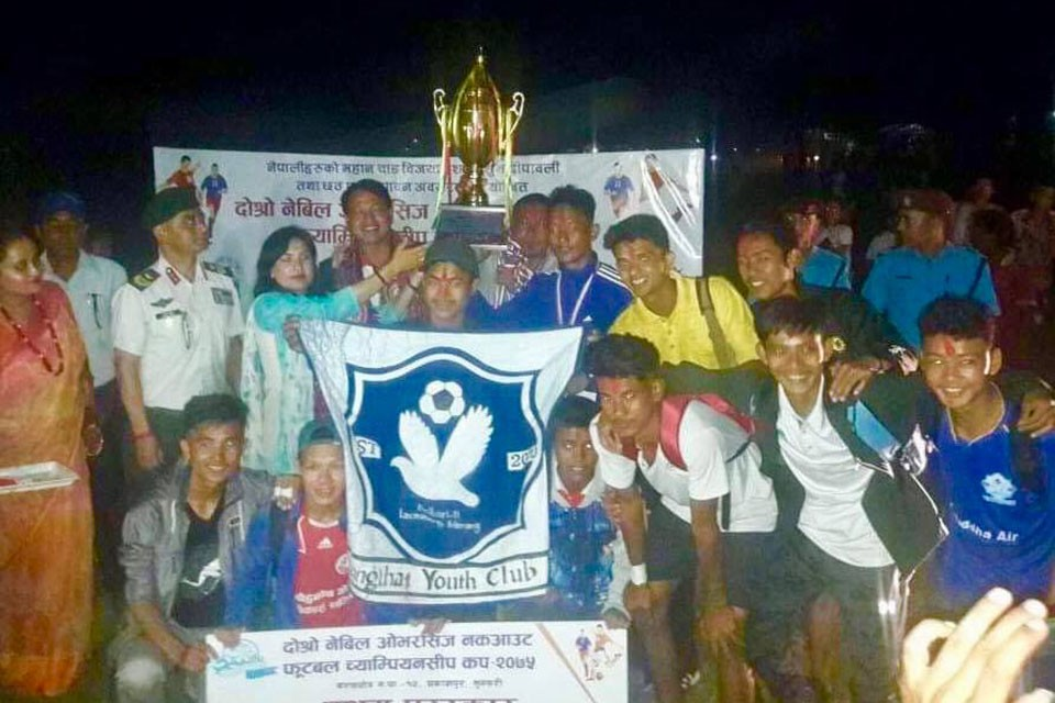 Sunsari: Dangihat Youth Club Wins Title Of Nebil Overseas Knockout Championship