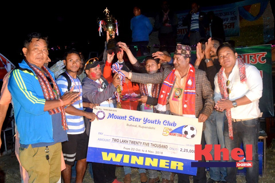 Rupandehi: Hosts Mount Star Youth Club Wins Title Of 5th Mount Star Cup