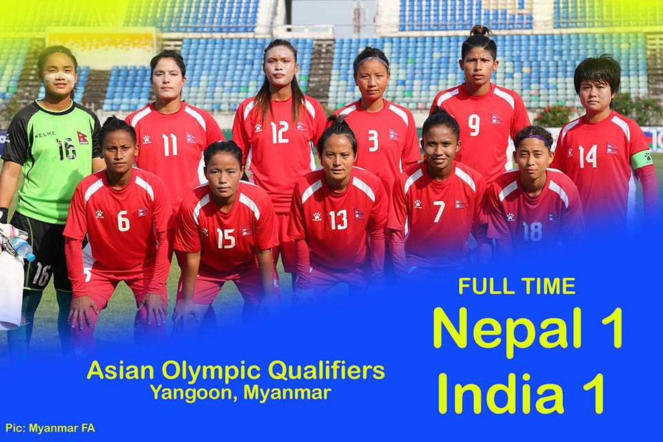 Asian Olympic Qualifiers: Nepal, India Share Spoils