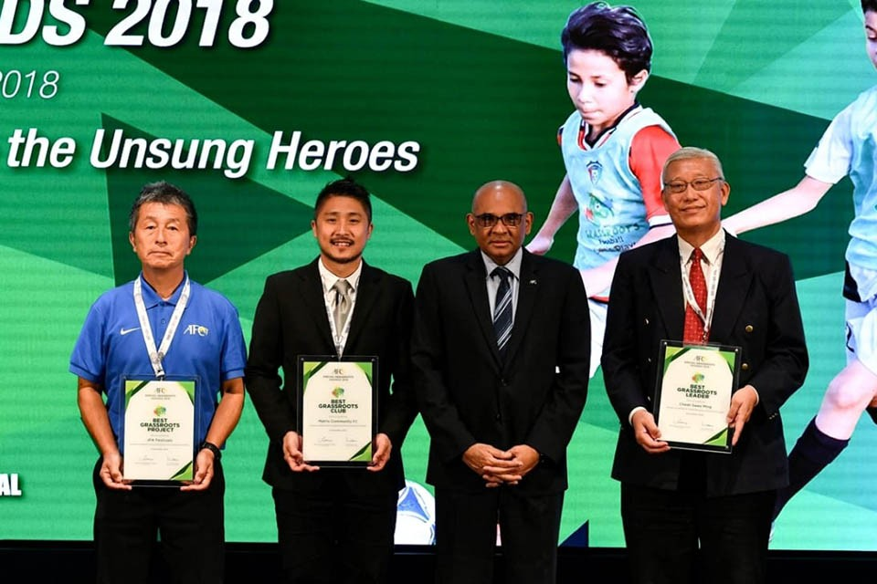 Unsung Heroes Recognised At Inaugural AFC Special Grassroots Awards 2018