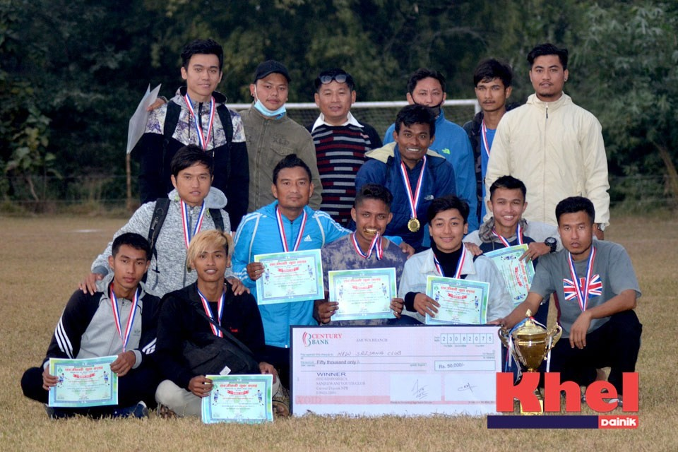 Rupandehi: New Srijana FC Wins Title Of 2nd Sanjeewani Cup