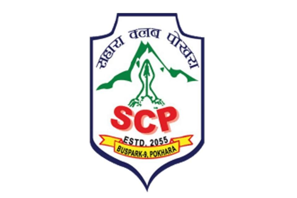 Sahara Club Forms Sub Committees For 17th Aaha! RARA Gold Cup