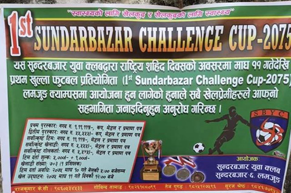 Lamjung: 1st Sundarbazaar Challenge Cup From Magh 11