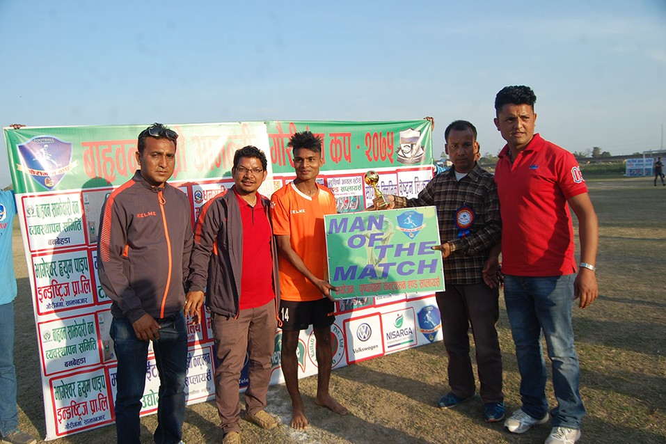 Nepalgunj XI Enters Final Of 2nd Gauriganga Cup 2075