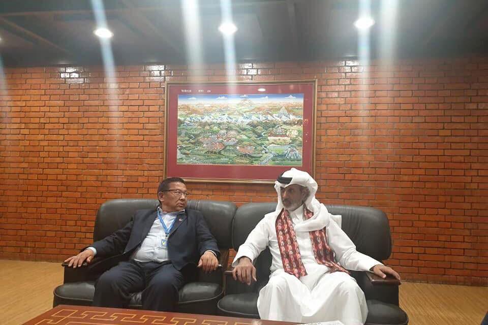 Qatar FA President Arrives Nepal