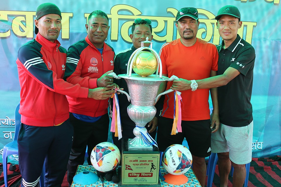 3rd Rajarshi Janak Cup Final: Bagmati Municipality Vs Ruslan Three Star Club Today