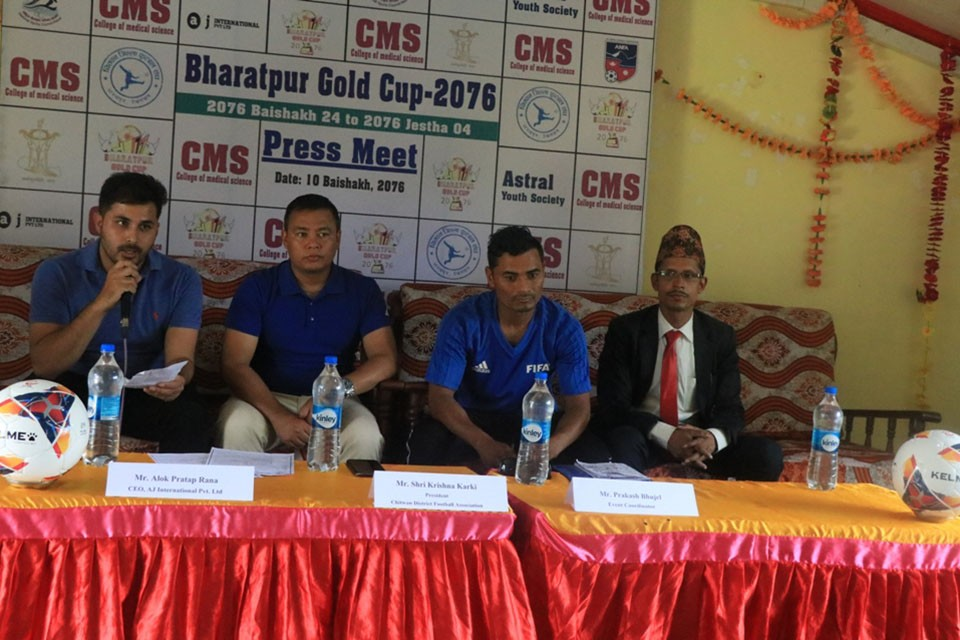 Chitwan: Bharatpur Gold Cup From Baisakh 24; Winners To Get Nrs 6 Lakh