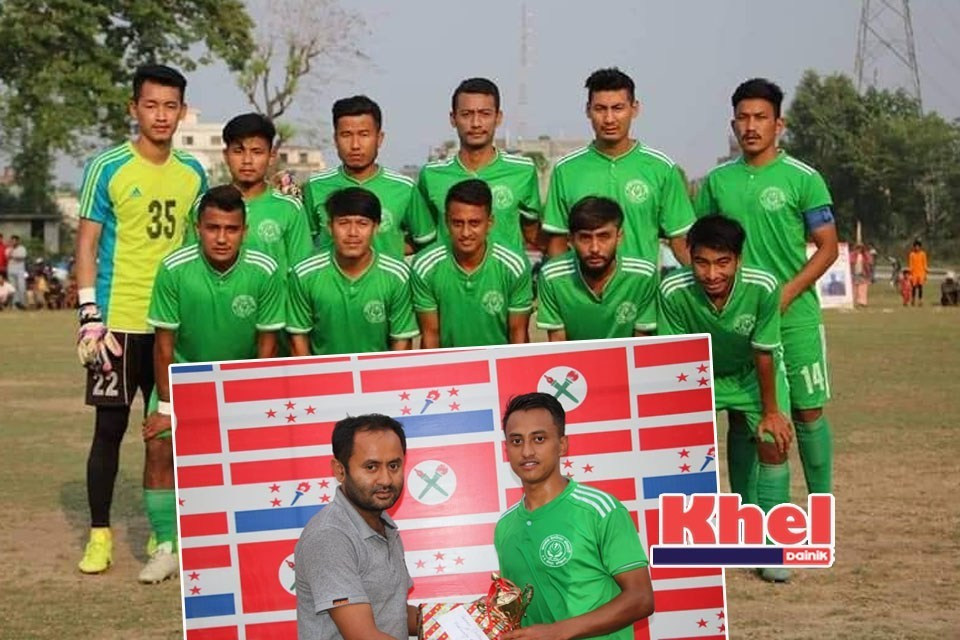 Kapilvastu: Banganga Welfare Society Enters FINAL Of 1st Mukti, Rajendra, Rajesh & Om Prakash Memorial Cup