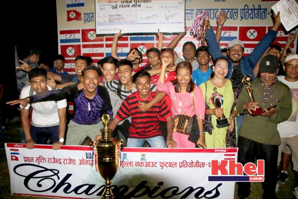 Kapilvastu: Jharna Sports Club Wins Title Of 1st Mukti, Rajendra, Rajesh & Om Prakash Memorial Cup
