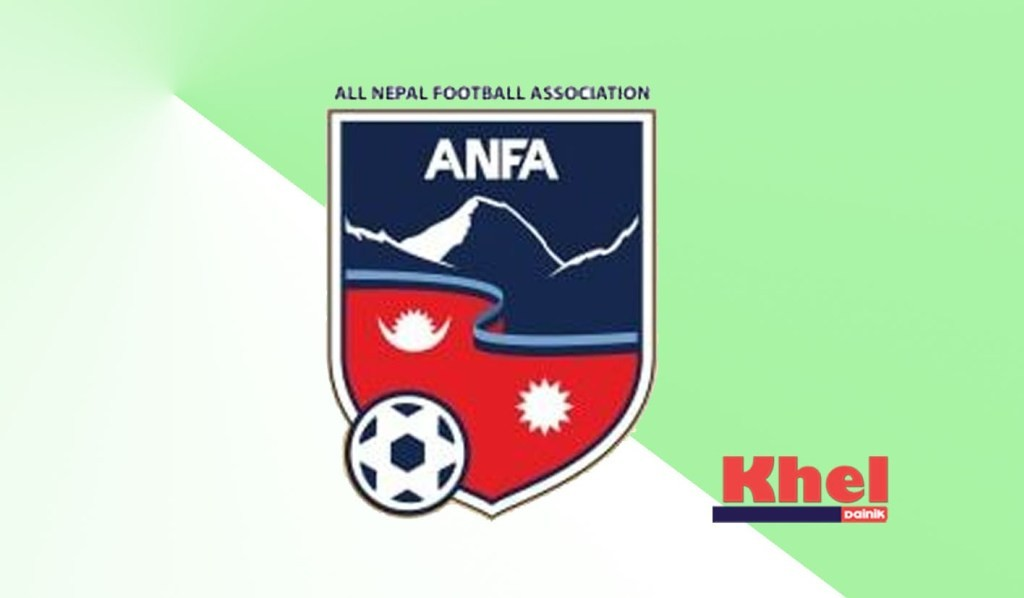 ANFA Selects Squad For SAFF U15/AFC U16 Qualifiers