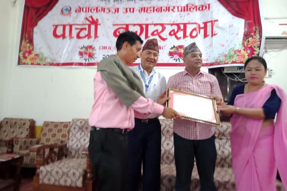 Nepalgunj Sub Metro Honors Banke DFA President Bhojraj Shahi