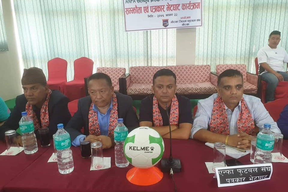 ANFA, Gorkha Municipality Sign Deal To Build A Training Centre
