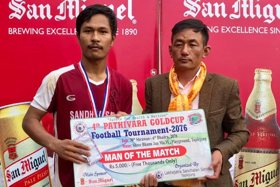 Taplejung:Belbari FC Morang Enters Qfs Of 4th Pathivara Gold Cup