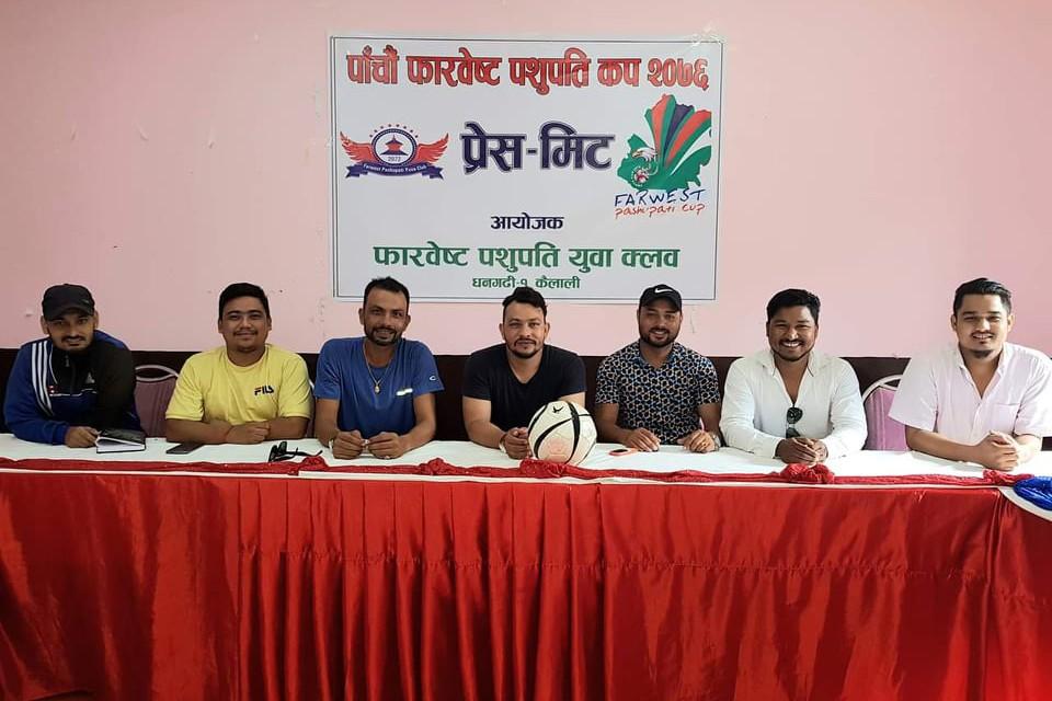 Kailali: 5th Farwest Pashupati From Poush 4