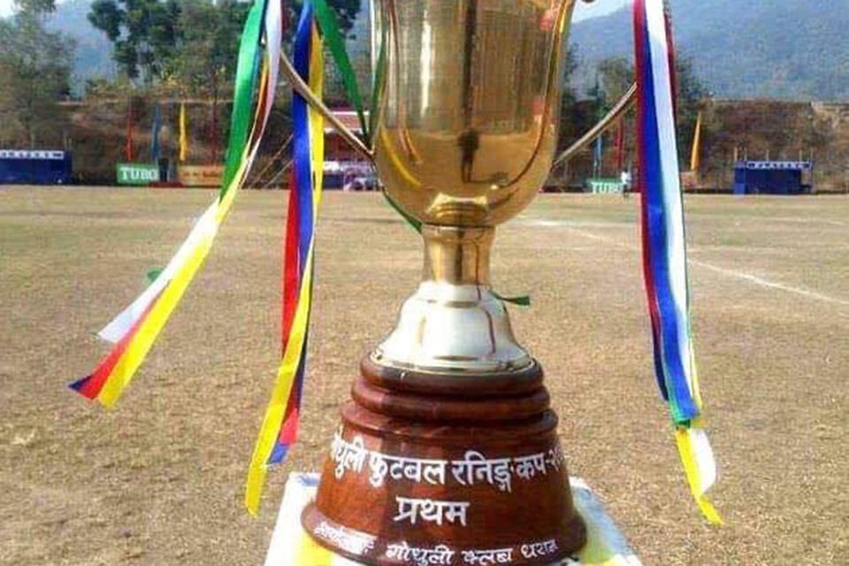 20th Godhuli Running Cup From Poush 19; Participating Teams Must Do Social Responsibility Work