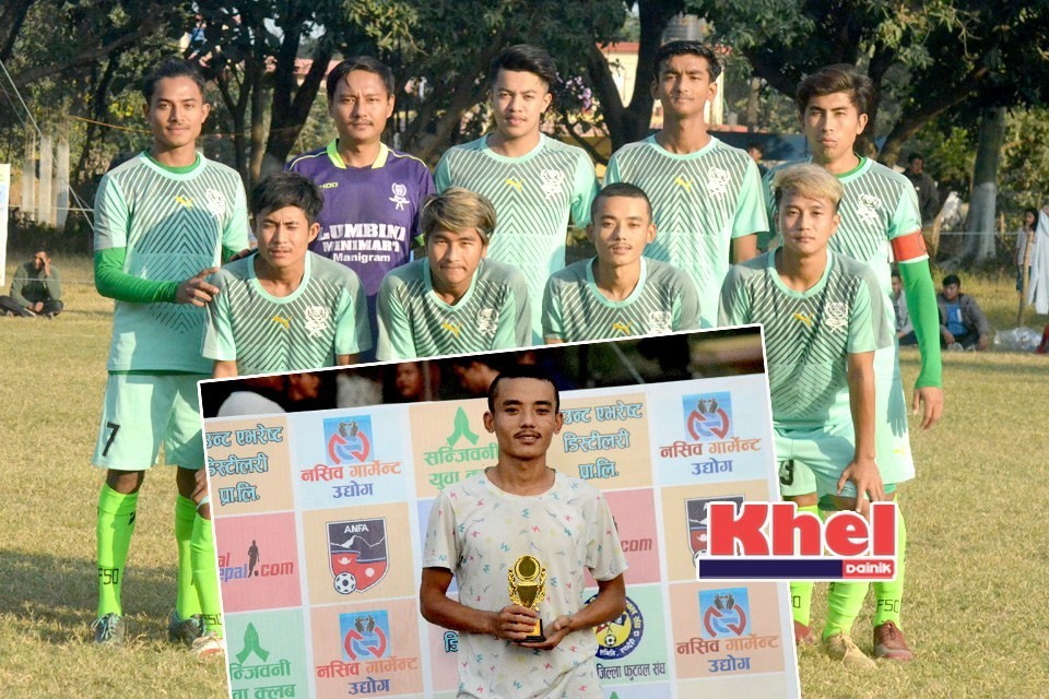 Rupandehi: Jharna Sports Club Enters SFs Of 3rd Sanjiwani Cup