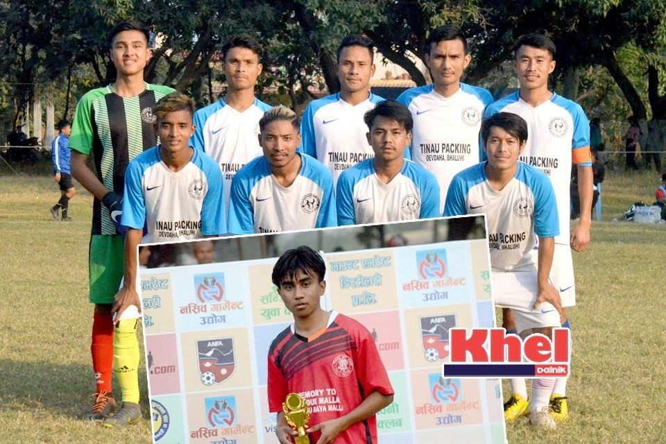 Rupandehi: Pharsatikar Yuwa Club Enters SFs Of 3rd Sanjiwani Cup