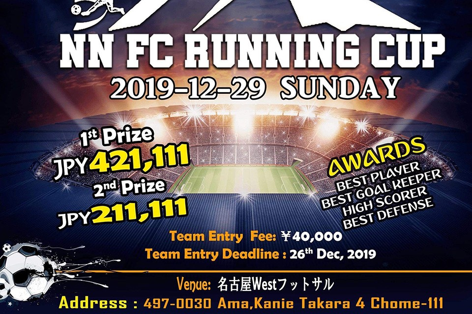 Japan: 2nd NNFC Running Cup In Nagoya