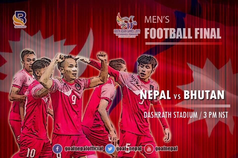Nepal Have Advantages But Victory Isn't Guaranteed - Sr. Columnist Sushil Thapa Writes..