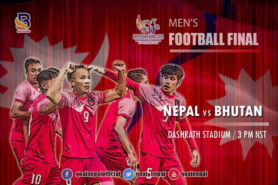 Can Nepal Win Gold In A Row ?
