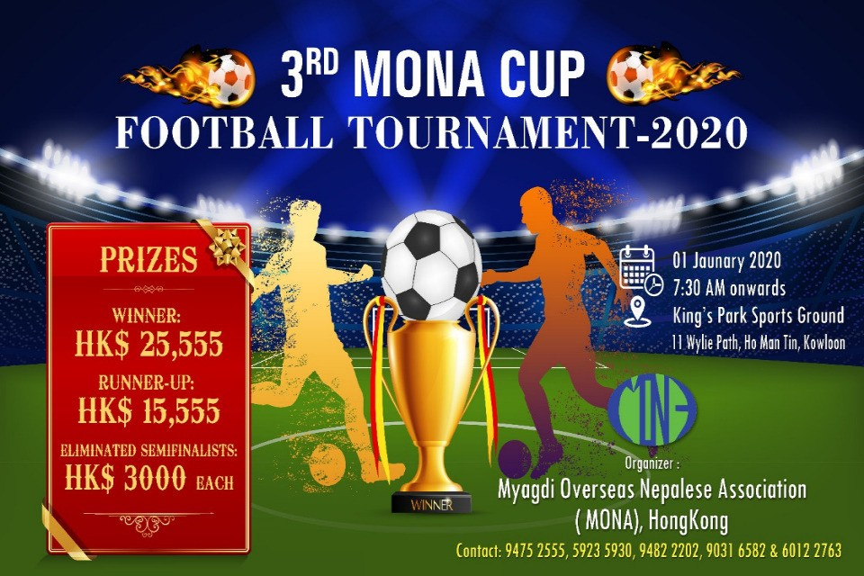 Hong Kong: 3rd Mona Cup On 1st January 2020