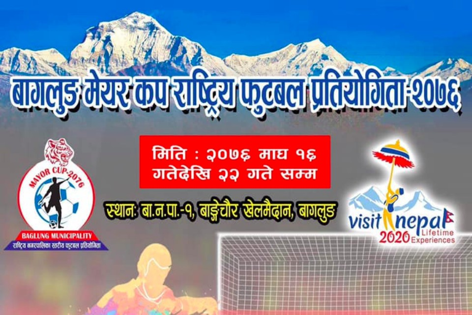 Baglung Mayor Cup From Magh 16; Winners To Get Nrs 3 Lakh