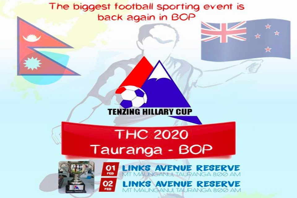 New Zealand: Tenzing Hillary Cup 2020 On Feb 1-2