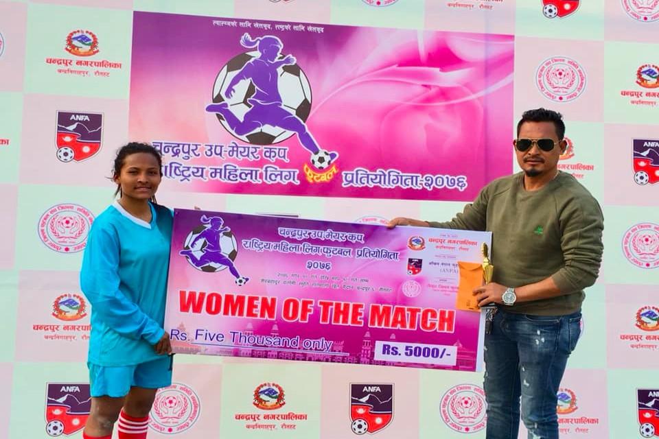 Rautahat:  Waling Plays Stalemate With Bansgadhi, Biratnagar Beats Birendranagar In Dy Mayor Cup