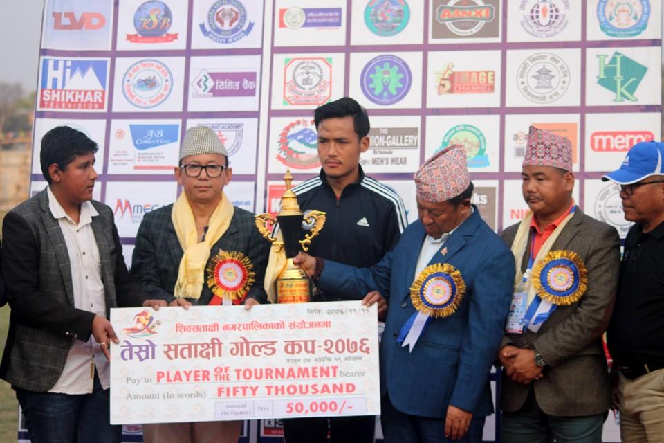 Jhapa: Bikram Lama Adjudged MVP; Receives Nrs 50,000 Cash