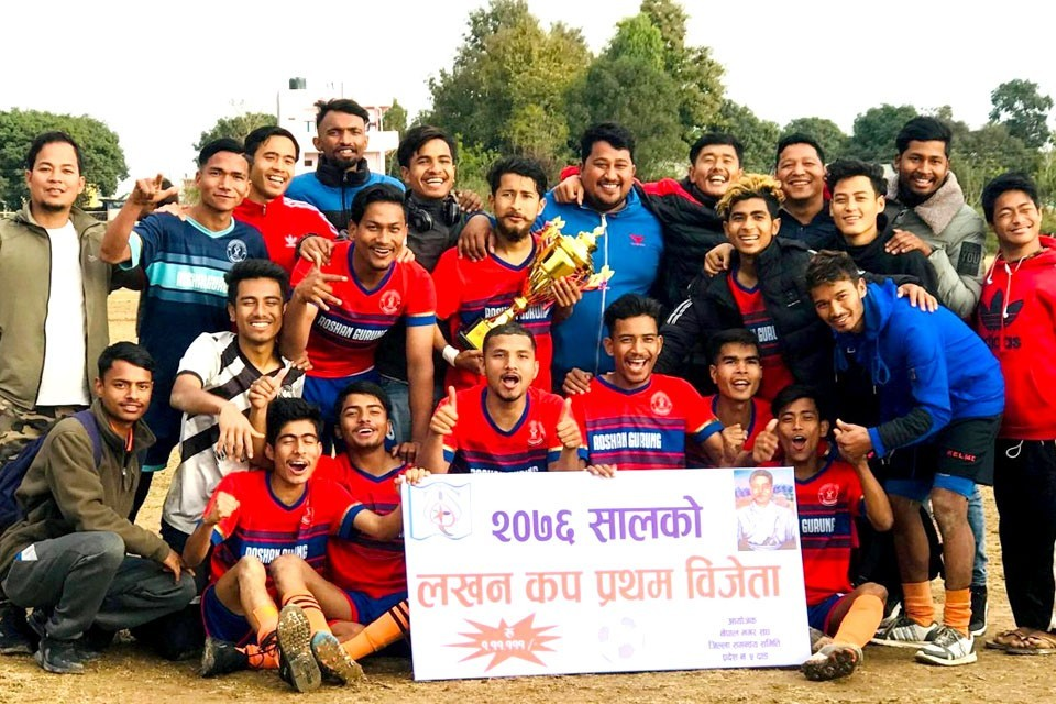 Dang: Success FC Wins Title Of Lakhan Cup Running Shield