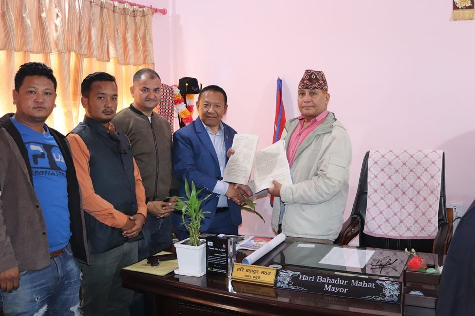 Hetauda Sub Metro Leases A Land Of 7 Bigah To ANFA For Technical Centre