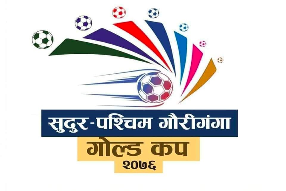 Kailali: Gauriganga Gold Cup Postponed By A Month
