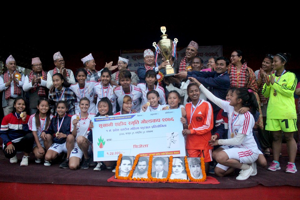 Jhapa: Kankai Women's Team Clinches Title Of Sukhani Martyr Memorial Cup