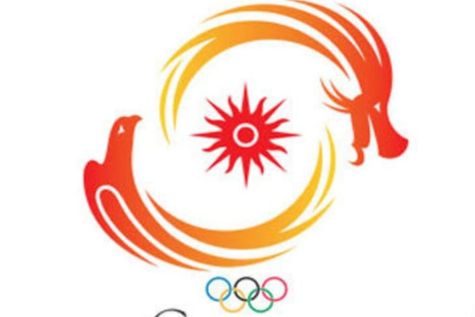 Asian Youth Games To Be Held In Shantou, China PR In November 2021