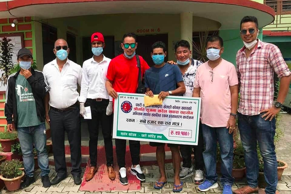 Morang: Pathari Sporting Club Raises Nrs 90,500 For Komal Khawas